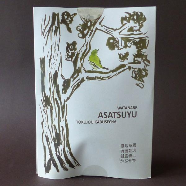 Watanabe Asatsuyu Bio