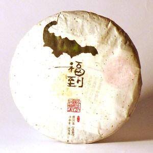 2014 Y Manzhuan Gushu