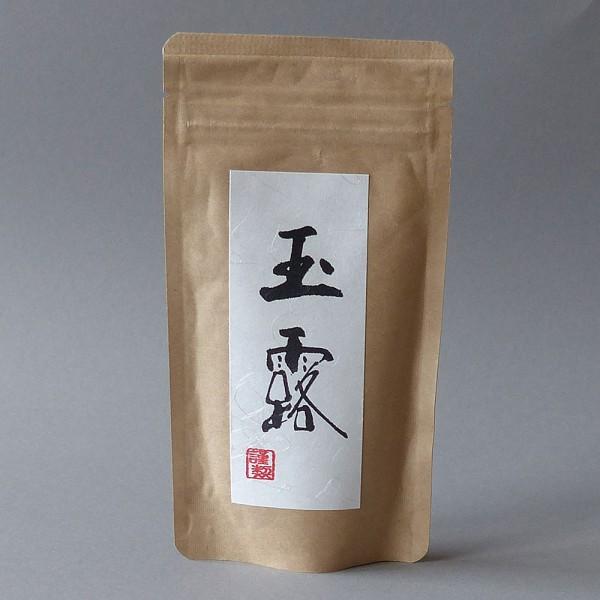 Bio Gyokuro Shibushi Premium